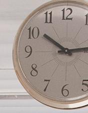 Alteração do Horário de Visitas no CHL